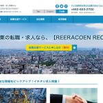 転職エージェント訪問記:【タイ・バンコク】REERACOEN RECRUITMENT タイランド