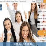 転職エージェント訪問記:【フィリピン・マニラ】J-K Network Manpower Services