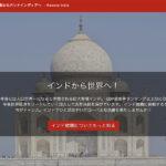 転職エージェント訪問記:【インド】Pasona India Private Limited